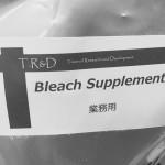 ブリーチサプリメント!現役美容師が解析!
