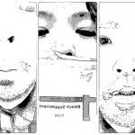 顔面でブリーチサプリメントの刺激を受け止めてみた結果…。