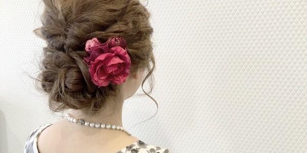 Q&A【結婚式ご参列でヘアセットされる方へ】