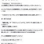 人生のパイセンTV!