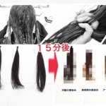 【ガチ検証!】市販の黒染めは美容院の黒染めと違ってどれくらい明るくなりにくいのか試してみた!