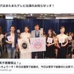 【男子視聴禁止】   BS-TBS モテ髪師大悟