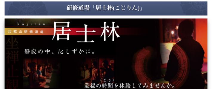 PEACE京都修業のため、29日30日31日お休み頂いております。