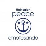 本日27日、28日は、peace omotesandoにてサロンワークです