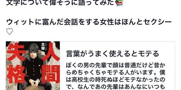 矢野タカヒロ氏のblogを見て考え直した。