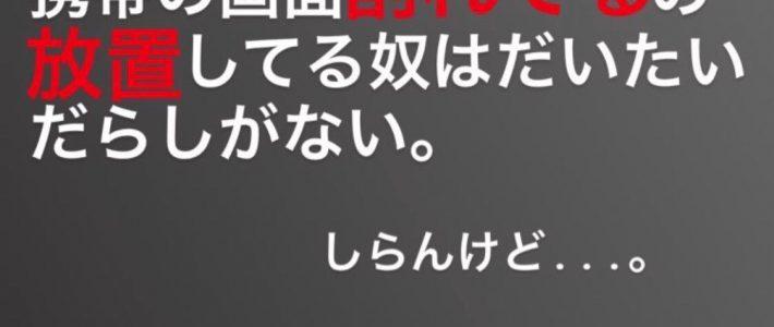 【一日一毒】vol.2