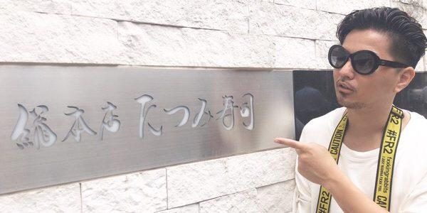 34歳のbirthdayに、老舗たつみ寿司総本店
