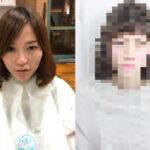 【Vol.42】ビファーアフター☆骨格診断:ナチュラルタイプ 顔周りでイメージチェンジ