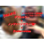 """【Vol.51】ビフォーアフター☆骨格診断 「ウエーブタイプ」 ダブルカラーをノンダメージカラー""""極""""×βeater-cream"""